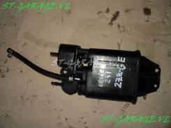 Фильтр паров топлива. Toyota Celica, ZZT231, ZZT230 Двигатели: 2ZZGE, 1ZZFE