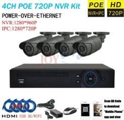 Видеонаблюдение NVR 4 Канала 4 Камеры POE HDD 500GB HD 720P. 15 - 19.9 Мп, с объективом