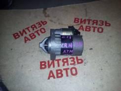 Стартер. Nissan Cube, BNZ11 Двигатель CR14DE