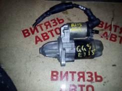 Стартер. Subaru Impreza, GG3 Двигатели: EJ15, EJ152