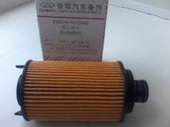 Фильтр масляный катридж 1,6 Chery Tiggo E4G161012040