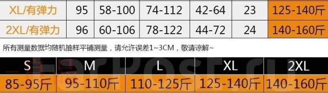 Леггинсы. 48, 50, 52, 54, 56