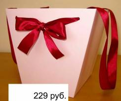 Пакеты подарочные.