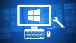 Установка и настройка программного обеспечение на пк и на ноутбуке!