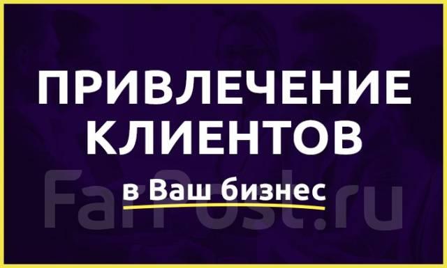 Бесплатная реклама интернет сайта приколы-антиреклама на известные товары