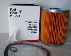 Фильтр топливный. Yanmar Mitsubishi Nissan