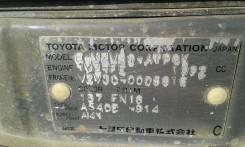 Toyota Camry Prominent. Продам ПТС