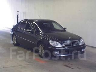 Mercedes-Benz S-Class. WDB220