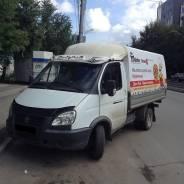 ГАЗ Газель Бизнес. Газель-бизнес. Тент., 2 900 куб. см., 1 500 кг.