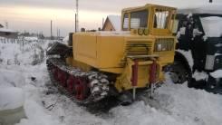 ОТЗ ТДТ-55. Продам трактор ТДТ-55