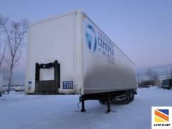 Kogel. Полуприцеп SP24 цельнометаллический фургон 2014 в Москве, 28 800 кг.