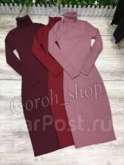 Платья-свитеры. 40-48