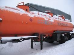 Нефаз 9693-10. ППЦ-цистерна Нефаз-9693-10, 30,10куб. м.