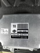 Блок управления автоматом. Nissan Murano, Z50 Двигатель VQ35DE