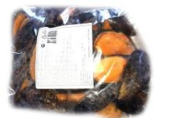 Мидии в голубые в 1/2 раковины, 20/40 , варено-мороженые, вакуум. уп., Чили, 1кг