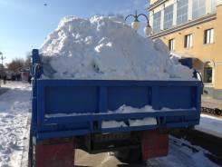 Вывоз мусора Самосвал 5тон Уборка Снега