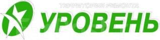 Менеджер отдела контроля качества и сертификации. Менеджер отдела качества и развития. . Ул.Кирова, 46/6