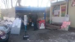 Продам функционирующий бизнес на базе Владснаб