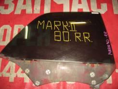 Стекло Toyota Markll #ZX80