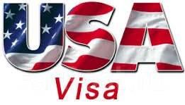 Оформление визы в США без лишних хлопот! Онлайн, за 1 день!