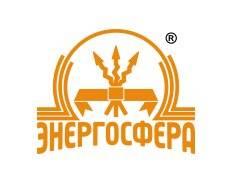 """Оператор склада. ООО """"Энергосфера"""". Улица Успенского 62"""