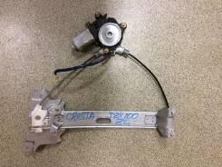 Стеклоподъемный механизм. Toyota Cresta, JZX100