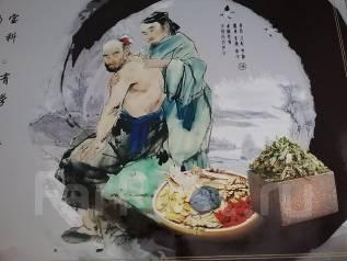 Яньцзи. Медицина в Китае. Лечебно-Оздоровительный тур