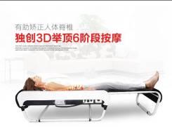 Кровати массажные.