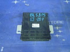 Блок управления двс. Subaru Legacy B4, BL5, BL, BP, BP5 Subaru Legacy, BL, BL5, BP, BP5 Двигатели: EJ203, EJ20, EJ204