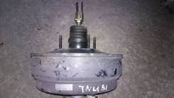 Вакуумный усилитель тормозов. Nissan Presage, PU31, TU31, PNU31, TNU31 Двигатели: VQ35DE, QR25DE