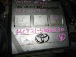 Двигатель. Toyota Windom, MCV21 Двигатель 2MZFE