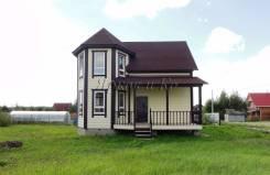 Новый двухэтажный дом рядом с лесом и прудом. Переславский район, деревня Лунино, р-н д.Лунино, площадь дома 130,0кв.м., электричество 15 кВт, от аг...