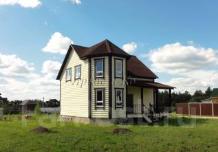 Новый дом с электричеством, рядом с озером Плещеево. Ярославское шоссе, 130 км. от МКАД, р-н Ярославский, площадь дома 130 кв.м., электричество 15 кВ...