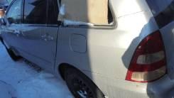 Крышка бензобака Toyota COROLLA FILDER
