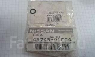 Кольцо трубки кондиционера. Nissan: Avenir, Stagea, AD, 200SX, Primera Camino, Presea, R'nessa, Maxima, Gazelle, Bassara, 100NX, Laurel, 180SX, L...