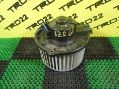 Мотор печки. Toyota Ipsum, ACM21, ACM26 Toyota Voxy, AZR65, AZR60 Toyota Noah, AZR65, AZR60 Двигатели: 2AZFE, 1AZFSE