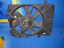 Вентилятор охлаждения радиатора. Hyundai Getz