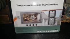 Видео домофон с записью