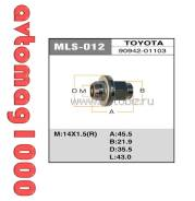 """Гайка колесная """"MASUMA"""" 14x1.5 с Шайбой D35mm (Land Cruiser) MLS-012 ( 90942-01103 )"""