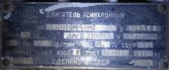 Электродвигатель 30кВт 1500об/м 220/380В тип 4АМ180М