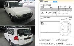 Автоматическая коробка переключения передач. Nissan: Bluebird Sylphy, Sunny, AD, Almera, Wingroad Двигатели: QG15DE, QG16