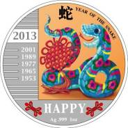 Серебряная монета 240 франков год Змеи 2013 год 999 1oz ! Низкая Цена !