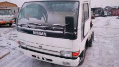 Бампер. Nissan Atlas, H5H41 Двигатель FD46