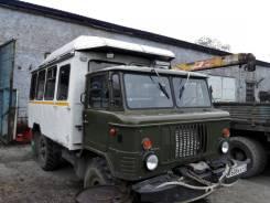 ГАЗ 66. Продам газ 66 вахтовый автобус, 4 250 куб. см., 3 000 кг.
