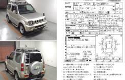 Дверь боковая. Suzuki Jimny Wide, JB33W, JB43W Двигатели: G13B, M13A, G13B M13A