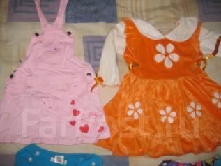 Детская одежда одним лотом. Рост: 86-98, 98-104 см