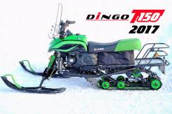 Irbis Dingo T150. исправен, без птс, без пробега. Под заказ