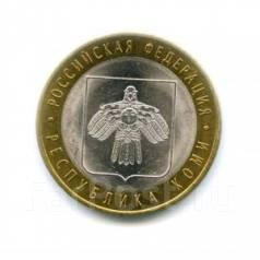 Монета биметалл 10 рублей 2009 СПМД Республика Коми
