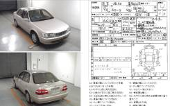 Автоматическая коробка переключения передач. Toyota: Corolla, Corolla Levin, Corona, Carina, Carina E, Sprinter Trueno, Sprinter, Sprinter Marino, Cor...