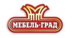 """Кладовщик. ООО """"Мебель Град"""". Ул. Русская, 94а"""